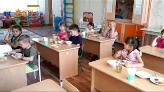 Васильківська ОТГ Дніпропетровська обл