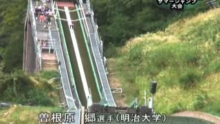 妙高サマージャンプ大会-妙高ニュース