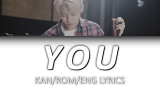 Daehyun (B.A.P) - YOU | Lyrics [Kan/Rom/Eng]