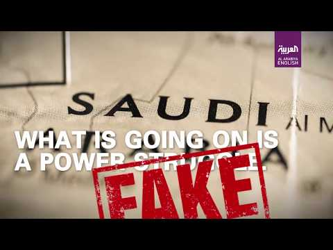 Facts VS Fake: The reality behind recent developments in Saudi Arabia
