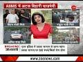 Atal Bihari Vajpayee's condition stable