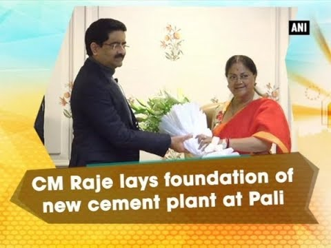 CM Raje lays foundation of new cement plant at Pali - Rajasthan News
