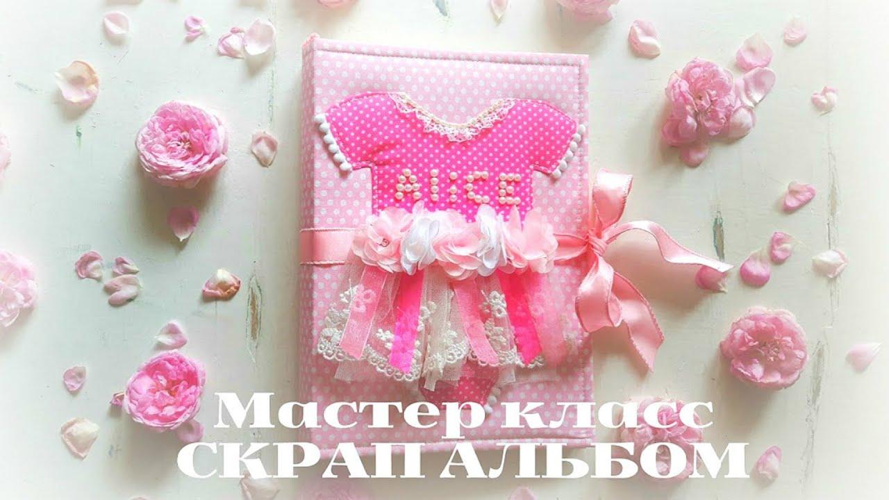 ❀ Мамины сокровища ❀ Подарок новорожденному своими руками .