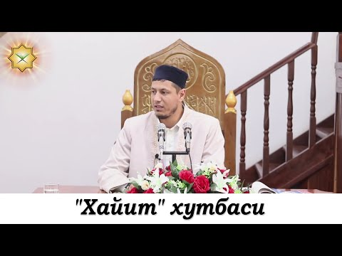 Abdulaziz Domla - \