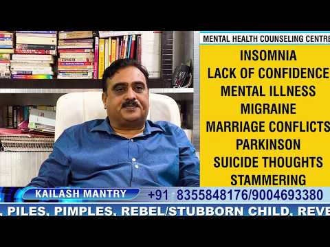 SEXUAL IMPOTENCY TREATMENT नपुंसकता By Dr Kailash Mantry  IN HINDI