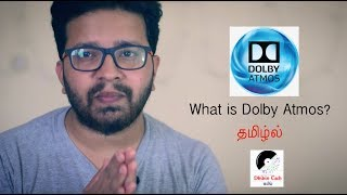 What is Dolby Atmos, Dolby Digital 5.1, Stereo and Mono ? Explained in தமிழ்