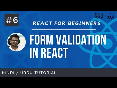 Form Validations in React using React Hook Form