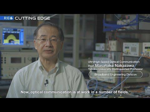 Ultrahigh-Speed Optical Communication Group