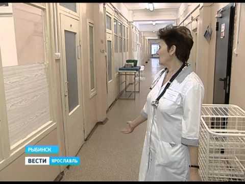Областная больница г ростова 2 на сельмаше