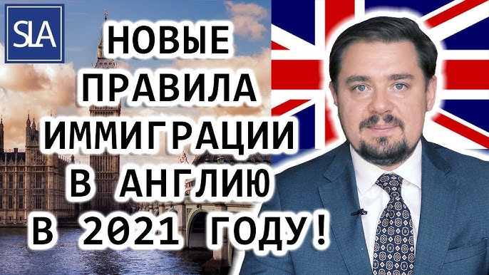 Иммигрировать в англию купить остров в греции
