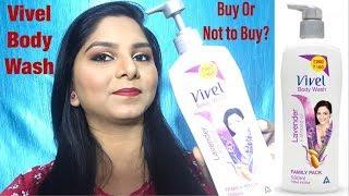 Vivel Body Wash Review | खरीदने से पहले वीडियो जरूर देख ले | Kanika Kajju...(हिंदी)