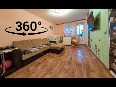 ✔️ [Продано] Квартира 1-комн. | д. Кузнечиха, ул. Центральная, д.33 | 360 VR