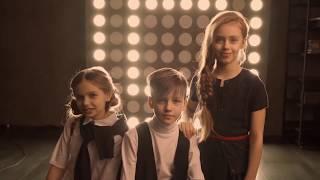 Модели TOP SECRET kids для рекламной кампании PlayToday - Видео от TOP SECRET kids модельное агентство/школа моделей