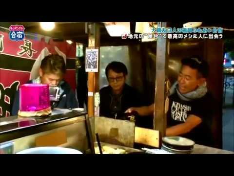 FULL  キャンピングカー 合宿 2015年6月13日