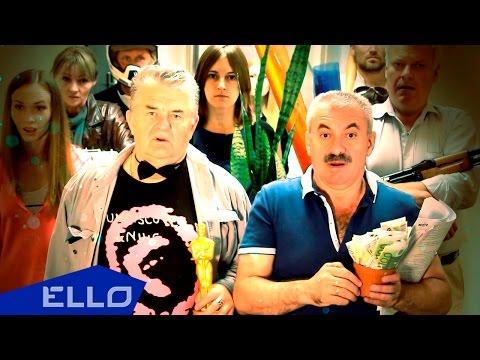 Денис Соловьёв - Кина не будет / ELLO UP^ /