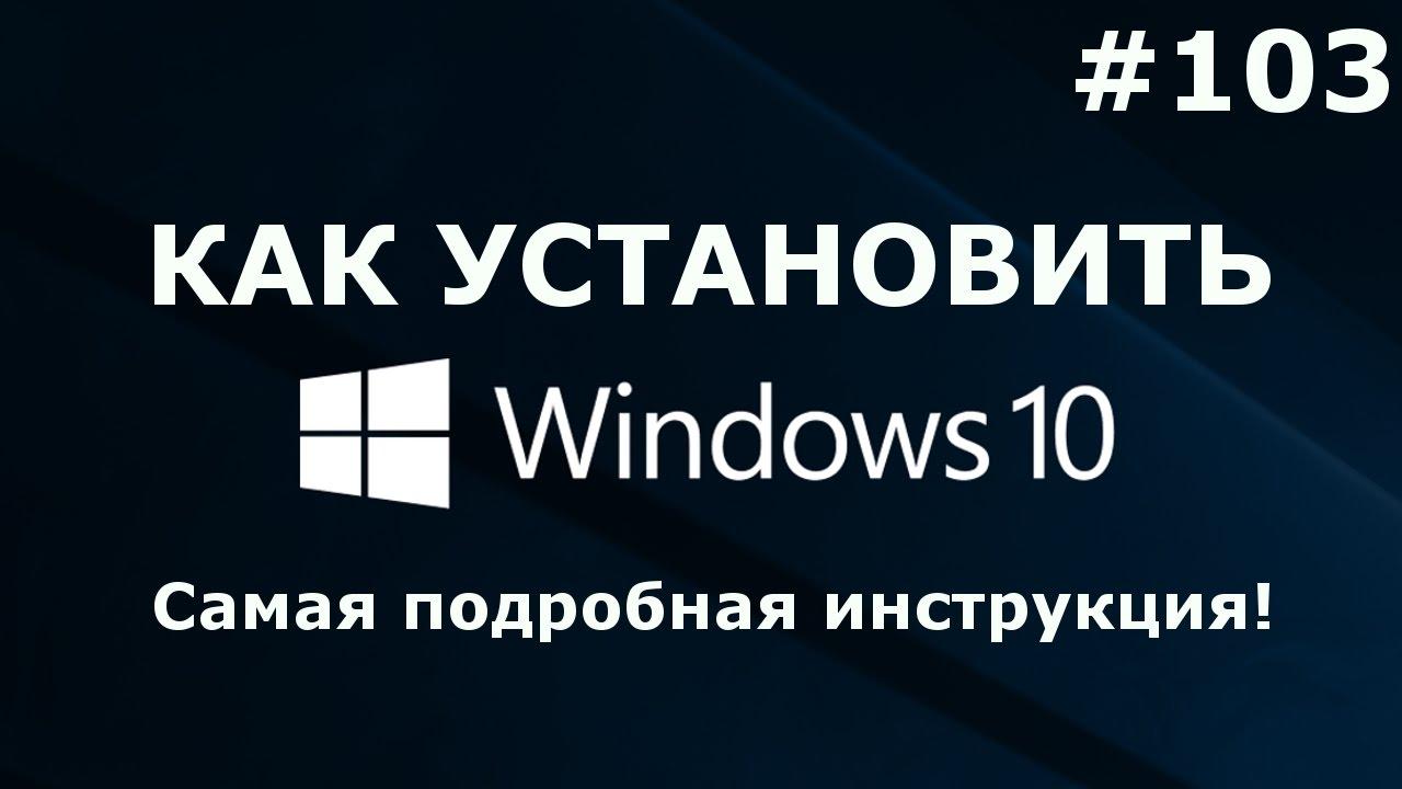 Скачать образ для загрузочной флешки windows 7.