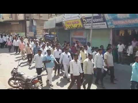 wrong case filed against Surendradada Gudge agitation