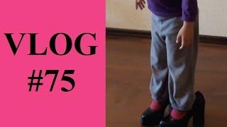 VLOG#75 Готовлю ужин/Новые туфли/Приятные покупки