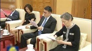 王岐山露面姚依林纪念会 夫人姚明珊央视首现真容