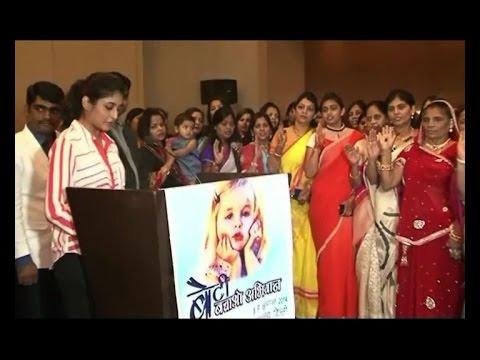 Kritika Kamra supports save girl child initiative