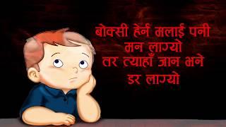 BOKSI   बोक्सी   Hemant Rana   Lyrical Video   Nepali Song   Kalyan Singh