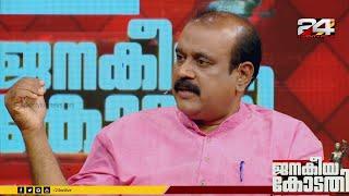 Janakeiya Kodathi | ടി.പി സെൻകുമാർ| ജനകീയ കോടതി |