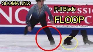 Shoma Uno - Quad Flip (Floop) Analysis (VS Nathan Chen