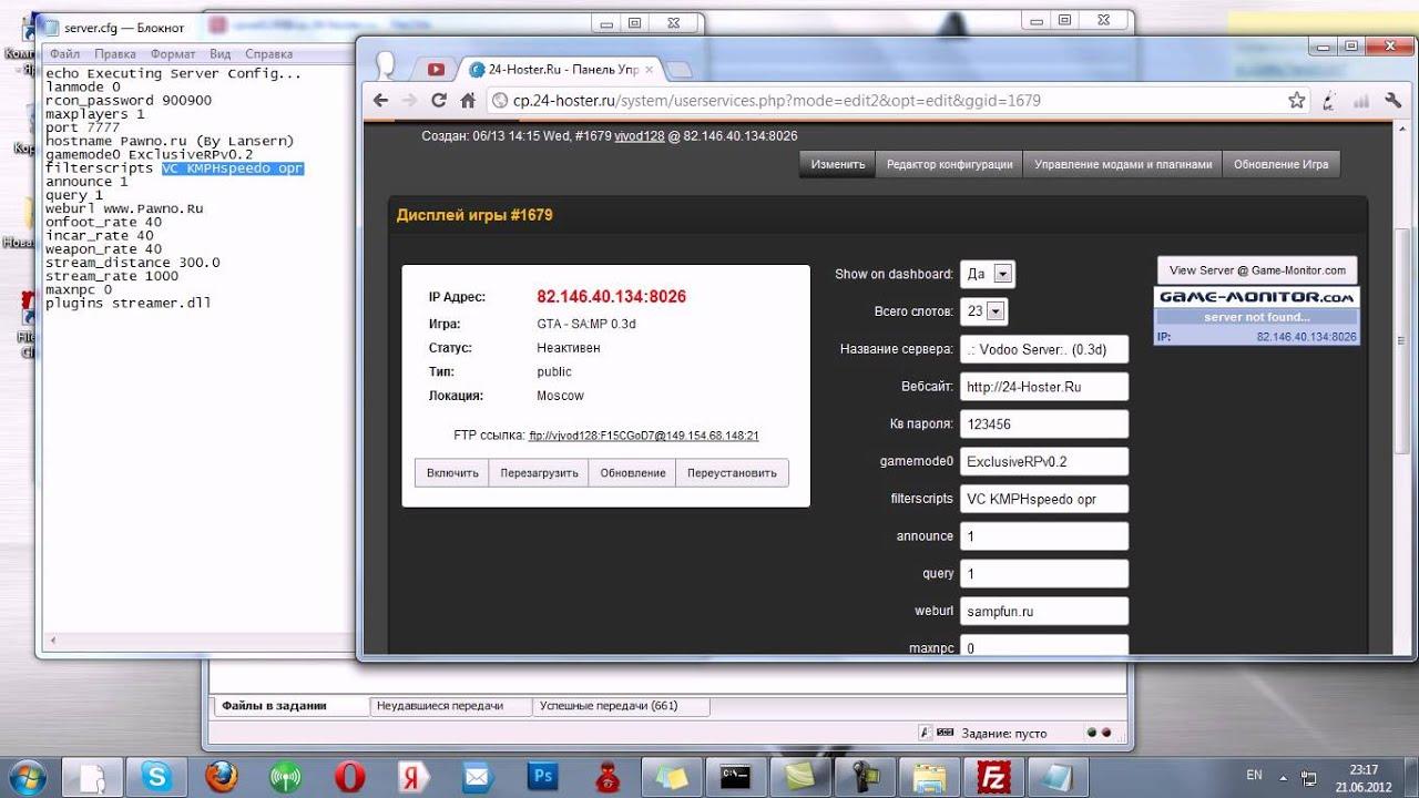 Как поставить мод mysql на хостинг pawno создание интернет сайтов в белгороде