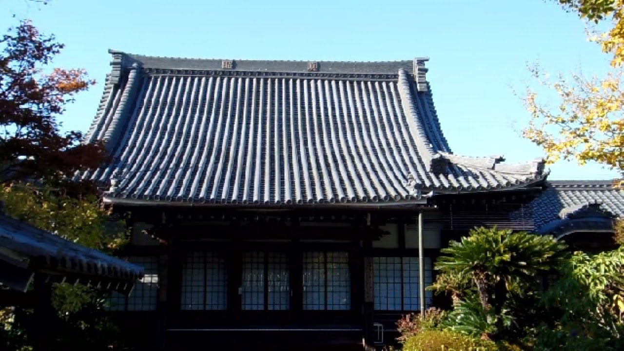 Japanese Tile Roofs Youtube