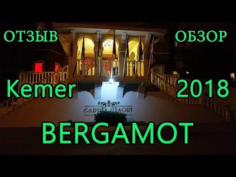 Garden Resort Bergamot 4* Kemer Обзор отеля / отзыв об отеле / еда / анимация / пляж / номер