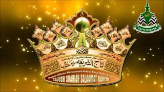 Video AFZAL MUZAFFAR PURI NEW NAAT SHAREEF download MP3, 3GP, MP4, WEBM, AVI, FLV Agustus 2018