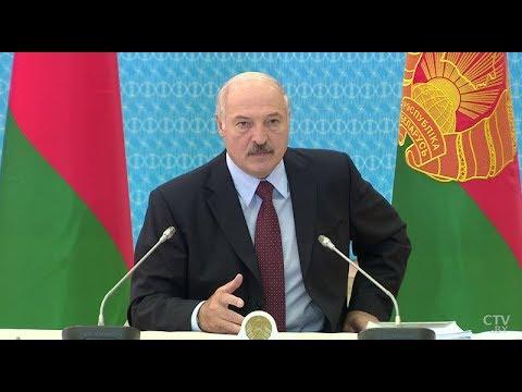 Лукашенко требует заменить руководство правительства