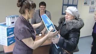 Лотерея от ООО «МосОблЕИРЦ»(, 2014-12-30T16:27:55.000Z)