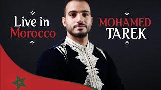 Mohamed Tarek Morocco concert محمد طارق حفل المغرب