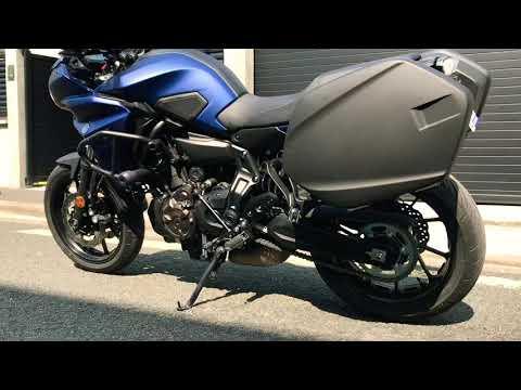 Yamaha Tracer  Phantom Blue  Akrapovic