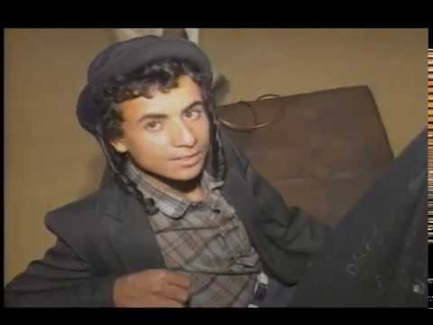 A Confidential Report (Yemen) 1993