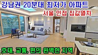서울 인접 8호선 경기도 아파트 분양 별내 남양주 다산…