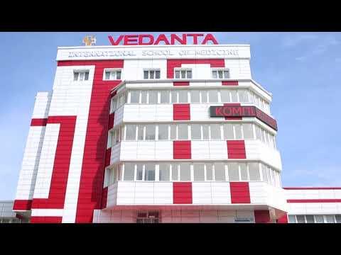 Vedanta university clinic