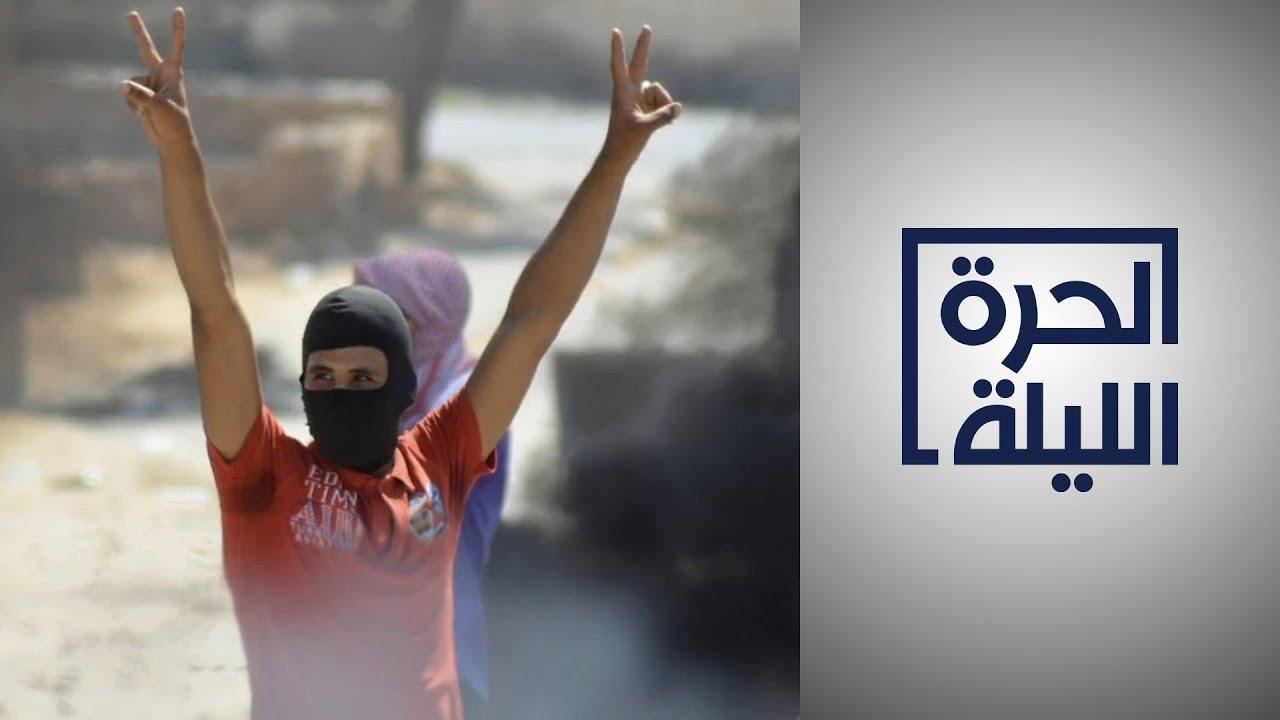 كيف تفاقم الاحتجاجات الشعبية في تونس الأزمة السياسية في البلاد؟  - 23:58-2021 / 1 / 16