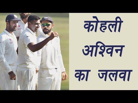 Virat Kohli moves to 2nd spot in ICC Test Ranking and Ashwin extends lead   वनइंडिया हिंदी