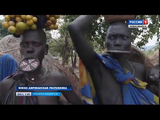 """Африка пройдена с самого севера до самого юга. Репортаж для """"Россия 24"""""""