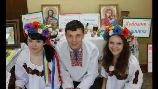 Професійно-технічне училище № 26 м. Кременчука (Незабутні сторінки нашої історії)