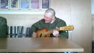 Импровизация на гитаре в/ч 60134...