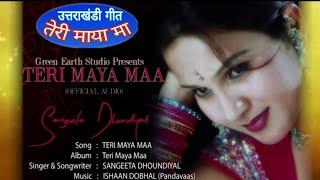 Teri Maya Ma | Sangeeta Dhoundiyal