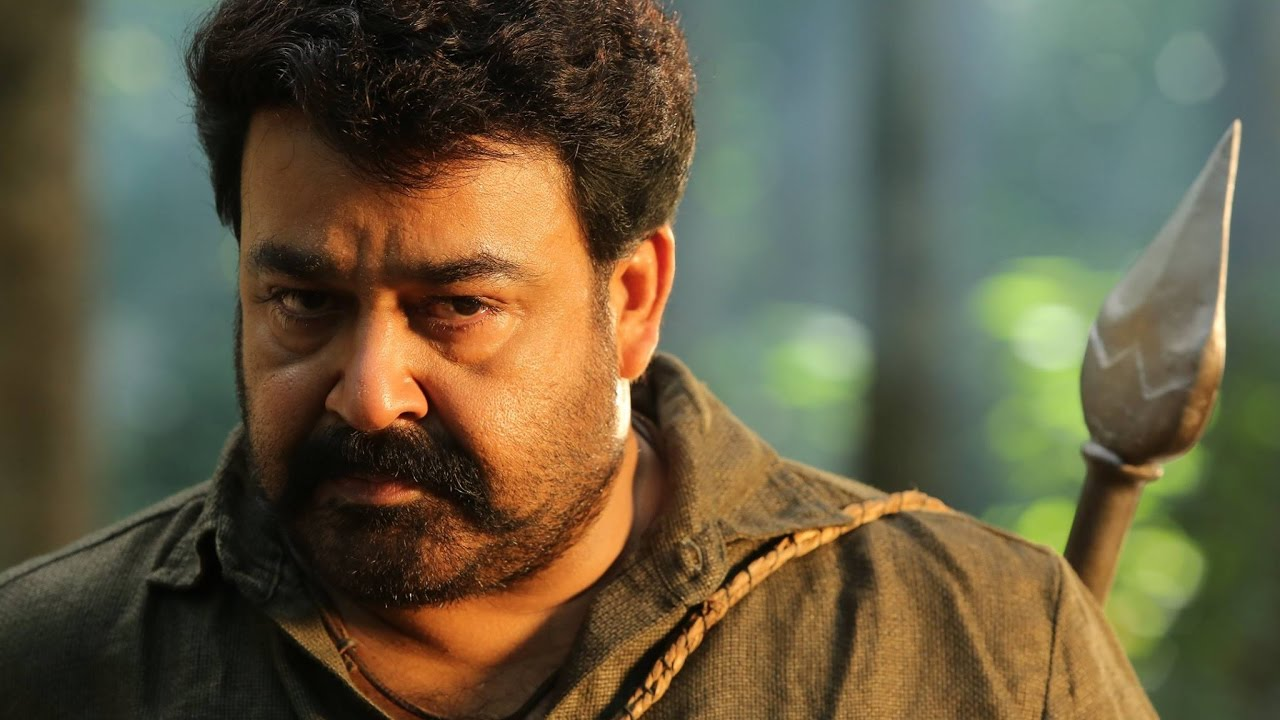 Image result for mohan lal