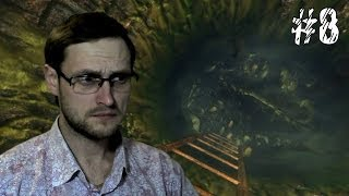 Darkness Within 2: The Dark Lineage ► КОЛОДЕЦ ► #8