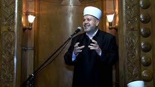 Ramazan - Mjesec neizmjerne Allahove dž.š. milosti - mr.Aljo Cikotić