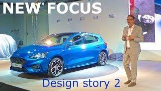 2019 Ford Focus, design story 2