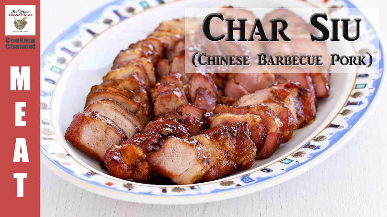 Char siu chinese barbecue pork malaysian chinese kitchen youtube forumfinder Images