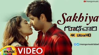 sakhiya-full-song-4k-goodachari-movie-songs-adivi-sesh-sobhita-dhulipala-mango-music